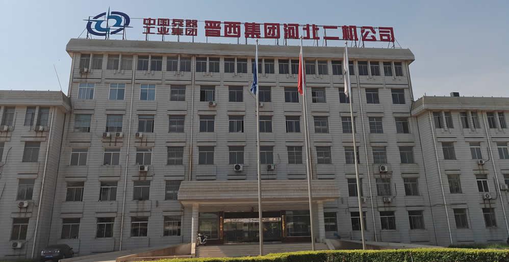 石家庄正阳丝网制品公司